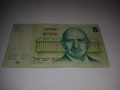IZRAEL  5 SZEKLI