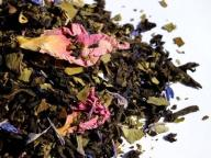 Pu-Erh Guarana 50g Herbata Czerwona