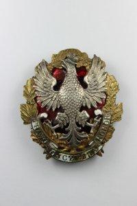 Odznaka Adwokata II RP - S. Lipczyński