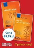 Pakiet językowy - japoński