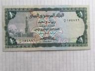 * JEMEN 1 rial 1983?