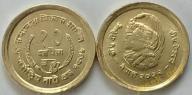 NEPAL 10 Paisa 1975 Moneta w stanie I/I-
