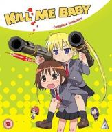 Kill Me Baby Collection [Blu-ray]