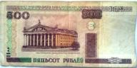 BIAŁORUŚ- 500 RUBLI Z 2000 R