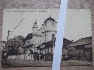 Pińsk Kościół Bernardynów