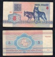 BIAŁORUŚ - 5 rubli 1992 rok.CIEKAWY BANKNOT !