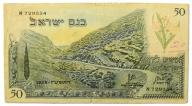 5.Izrael, 50 Lirot 1955 rzadki, P.28.a, St.3+