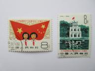1960 CHINY 557/588 KAS.