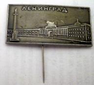 Leningrad - stara wpinka.