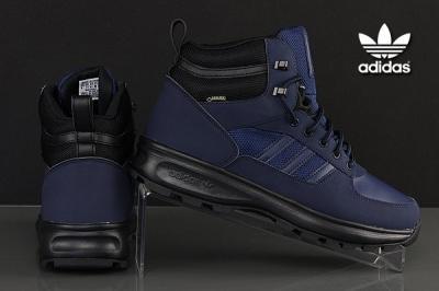 Buty adidas CHASKER BOOT GTX M20453 r.48