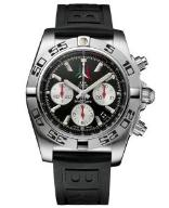 Breitling Chronomat 44 Tricolore Limited Edition