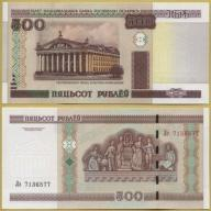 -- BIAŁORUŚ 500 RUBLI 2000 Le P27b UNC