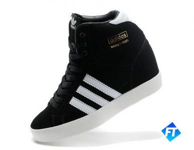 adidas basket profi up czarne