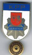 KPP Siemiatycze