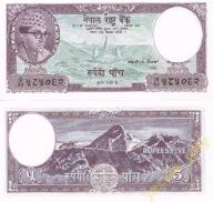NEPAL 5 RUPEES 1961 P-13 SIGN 5 UNC