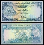 Jemen 10 rials 1981-83r. P-18 UNC
