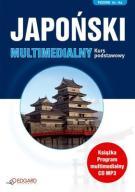 Japoński Multimedialny kurs podstawowy