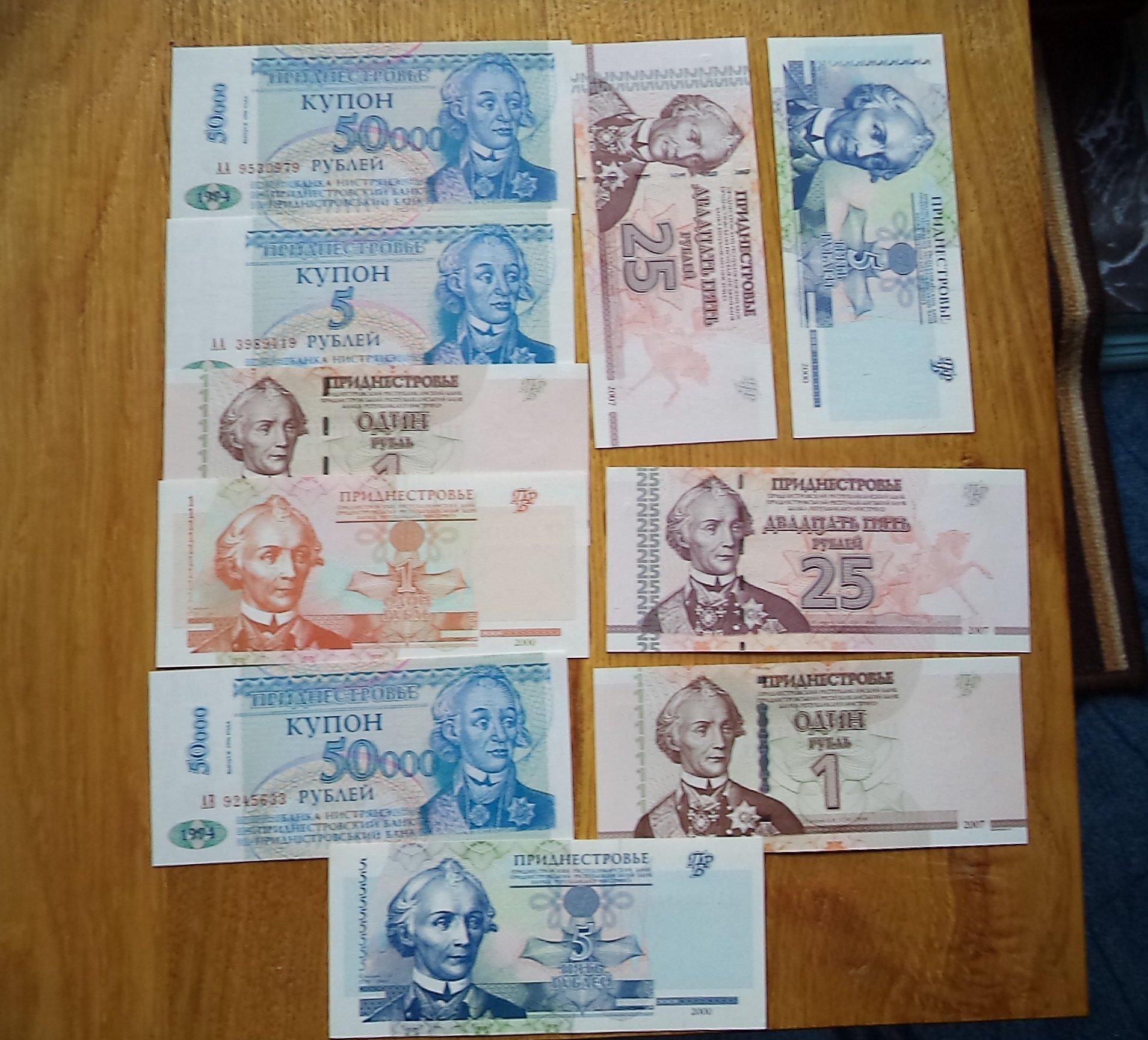 Zestaw banknotów Nadniestrza