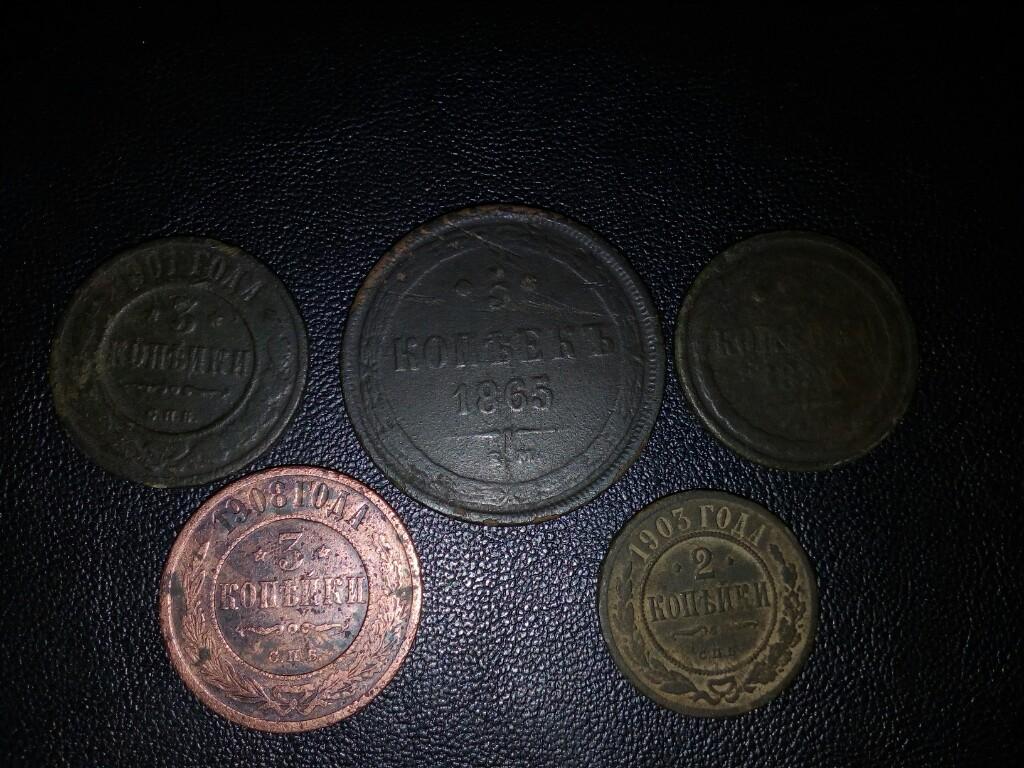 KOPIEJKI 1856 i inne LOT