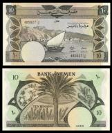 Jemen 10 dinars 1984r. P-9 XF/AU ( 2+ )