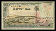 Izrael 10 pounds 1955r. P-27 VF