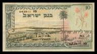 Izrael 10 pounds 1955r. P-27 VF