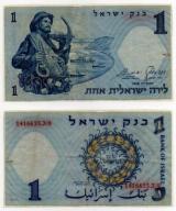 IZRAEL 1958 1 LIRA LAMINOWANY