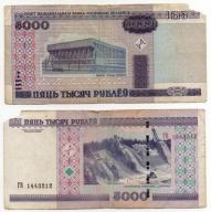BIAŁORUŚ 2000 5000 RUBLI