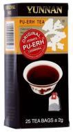 Yunnan P901 Pu-Erh herbata czerwona ekspres 25 szt