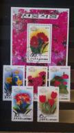 Korea Północna kwiaty seria kasowana