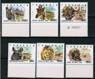 Tanzania, ssaki