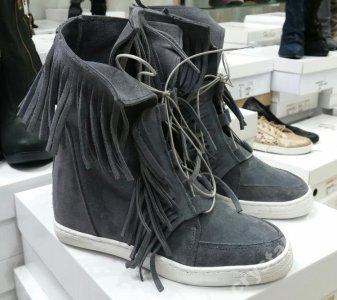 1edf3dbfde81 Skórzane sneakersy z frędzlami na wzor casadei 38 - 6151118022 ...
