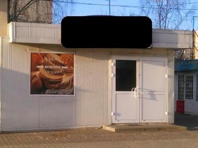 Wynajmę lokal w dobrej lokalizacji w Wołominie