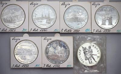 5251. Rosja, 7 szt. srebrnych monet z lat 1989-93