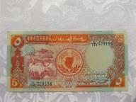 SUDAN 5 FUNTÓW 1991 r. STAN ( UNC- )