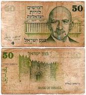 Izrael, 50 Lirot 1973, P. 40