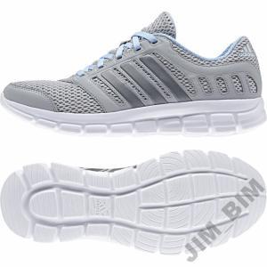 buty damskie adidas Breeze r 40 B44039