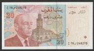 Maroko - 20 dirhamów - 1996 - stan UNC