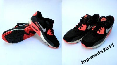 Eco, Sportowe buty męskie Nike Allegro.pl