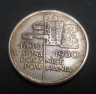 STARA 1930 rok MONETA DO ROZPOZNANA