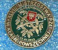 PZŁ - Kielce Starachowice