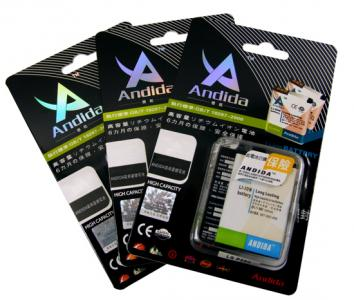 Bateria ANDIDA SAMSUNG Galaxy Ace 3 S7275 B105BE