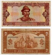 UKRAINA 1992 2 HRYVNY