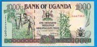 Uganda 1000 shillings 1998 P. 36 stan 1