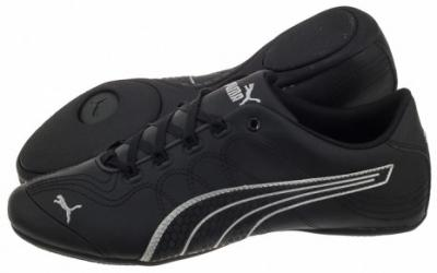buty puma czarne damskie