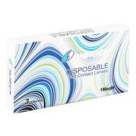 Horien Disposable 3 szt. o mocy -0.50