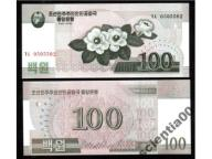 Korea Płn     100 WON     P-61   2008    UNC