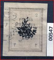 00547 - PERSJA / IRAN RARYTASIK