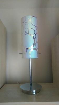 Lampa Stołowa Castorama