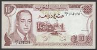 Maroko - 10 dirhamów - 1985 - stan 1/2